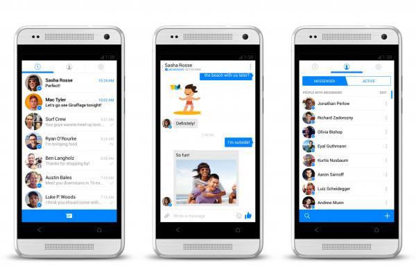 فيسبوك ستدخل على مسنجر ميزة انتظرها المستخدمون طويلا.