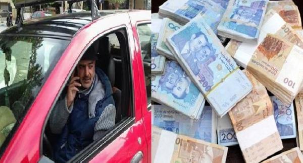 مزال ولاد الخير .. سائق طاكسي بفاس يعثر على 52 مليون ويرجعها لصاحبها (صورة)