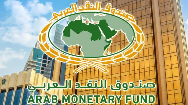 بقيمة 211 مليون دولار.. النقد العربي يدعم المغرب بقرض جديد لمواجهة التحديات الراهنة