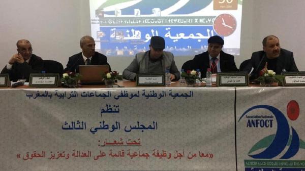 روح عبد الرحمن دادوي طافت فوق المجلس الوطني الثالث للجمعية الوطنية لموظفي الجماعات الترابيّة