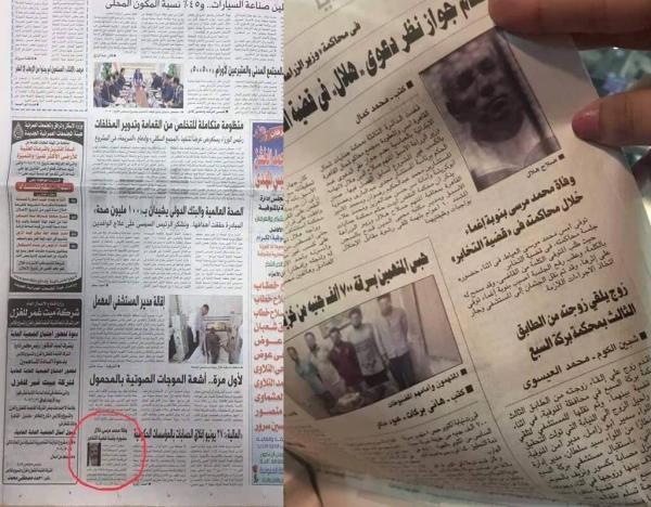 """اهتمام عالمي بخبر وفاة الرئيس السابق """"مرسي"""" وتجاهل غريب من الصحافة المصرية"""