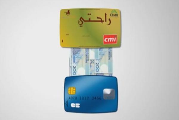 """الصندوق المهني المغربي للتقاعد يعلن عن تواريخ تفعيل بطاقة """"راحتي"""""""