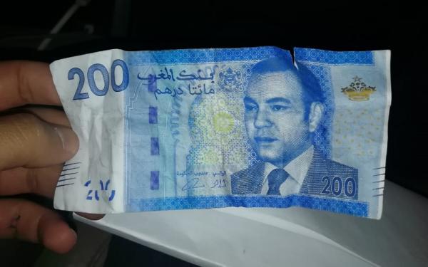 بنك المغرب يصادر حوالي 10 آلاف ورقة نقدية مزورة .. أغلبها من فئة 200 درهم