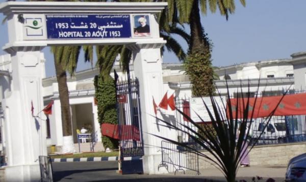 """الأمن الوطني يكشف عن معطيات جديدة بخصوص جريمة القتل البشعة التي راحت ضحيتها ممرضة داخل مستشفى """"20 غشت"""""""