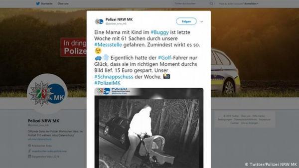 ألمانيا: مخالفة تجاوز السرعة المقررة..لعربة أطفال!