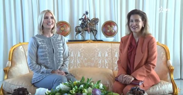 الأميرة للالة مريم تستقبل إيفانكا ترامب مستشارة الرئيس الأمريكي