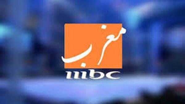 """قريبا: إفتتاح قناة """"إم بي سي المغرب"""""""