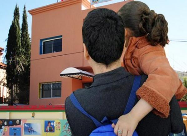 مجلس عزيمان يخرج بتوصيات جديدة للنهوض بالمدرسة المغربية