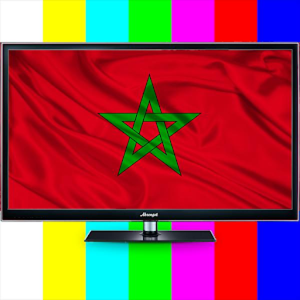 القنوات التلفزية المغربية في طريقها للإفلاس بعد استنزافها لأزيد من 1400 مليار سنتيم