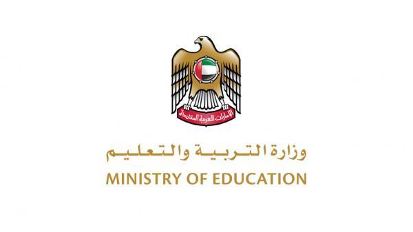 وزارة التربية والتّعليم بدولة الإمارات العربية المتحدة تستعرض قدراتها في مجال التّعليم العالي الرِّيادي خلال فعاليات المعارض التعليمية للمغرب