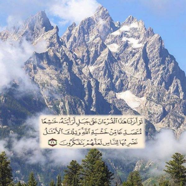 من أعظم آيات الله في الكون.. الجبال