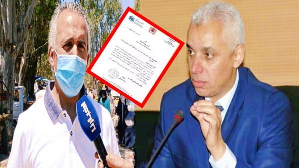 """بعد فضيحة مستشفى """"تمارة"""" الذي كلف الدولة 34 مليار...""""الهلالي"""" يفجر فضيحة جديدة في وجه وزارة الصحة (وثيقة)"""