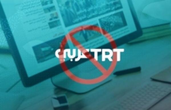 بيه فيه: مصر تحجب موقعا تركيا بعد تقريره عن وفاة مرسي