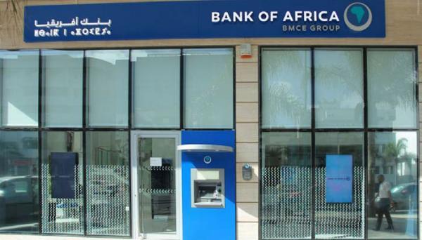 مجموعة بنك إفريقيا تحصل على جائزة المقاولة المواطنة 2021