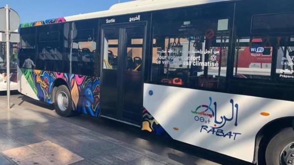 شركات توفر النقل المجاني داخل المدن لمترشحي الباكالوريا