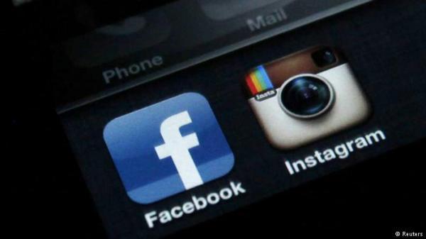 اكتشاف ثغرة في فيسبوك تمكن من تشغيل الكاميرا سرا و هكذا يمكن تفاديها