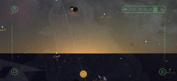 """مركز """"الفلك الدولي"""": موريتانيا والدول التي أعلنت العيد السبت شاهدوا كوكب """"عطارد"""" وليس الهلال"""