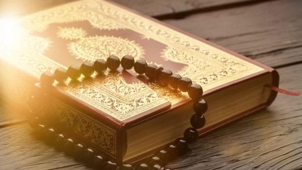 تعظيم القرآن الكريم