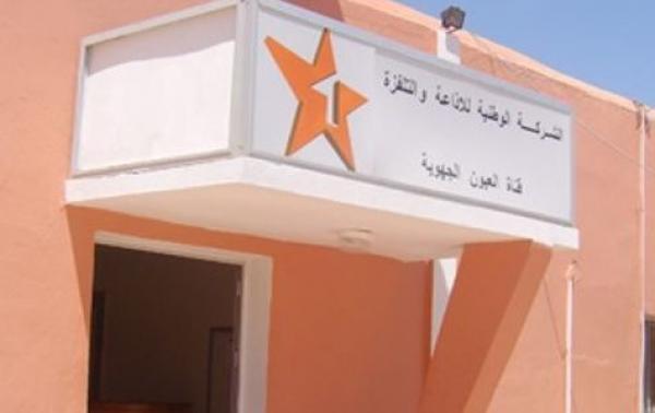 """بالموازاة مع الاحتفالات بفوز الجزائر بالكان..مقر قناة """"العيون"""" يتعرض لهجوم بالحجارة!"""