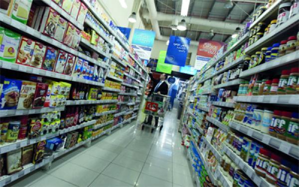 منتجات صحية .. أول إجازة مهنية في المغرب