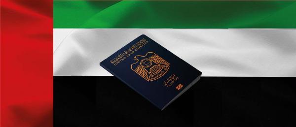 لسبب غامض..الإمارات تعلق منح التأشيرات لمواطني 13 دولة