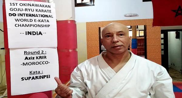 """المغربي """"عزيز كرير"""" يحرز لقب البطولة العالمية للكراطي """"كوجوريو"""" عن بعد"""