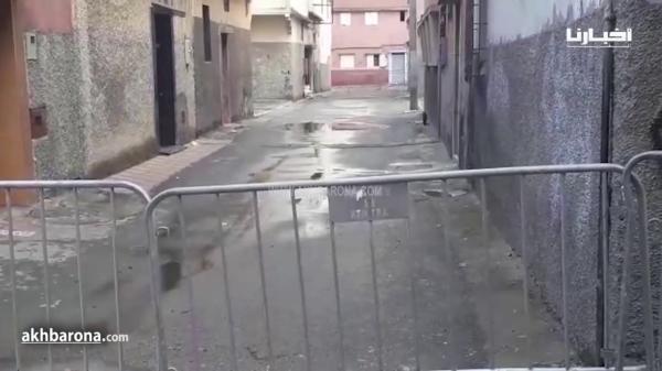 آخر مستجدات الحي المعزول في مدينة القنيطرة بسبب كورونا