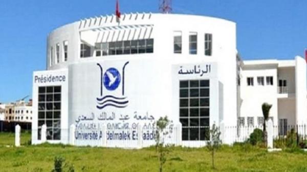 """فضيحة """"المال مقابل أي شيء"""" بجامعة عبد المالك السعدي قد تعرف تطورات غير مسبوقة"""