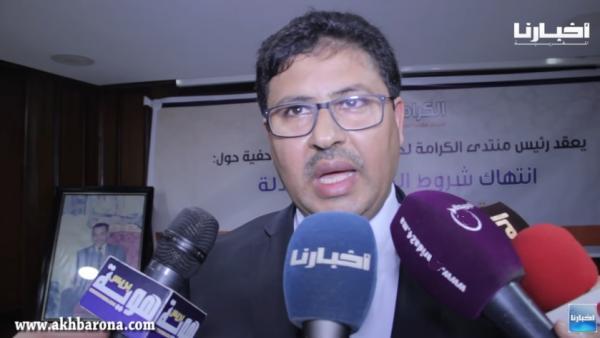 حامي الدين يستقيل من رئاسة منتدى الكرامة