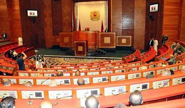 """مستشارو """"البيجيدي"""" يطالبون بدعم مباشر لفقراء المغرب عوض رفع ميزانية صندوق المقاصة"""