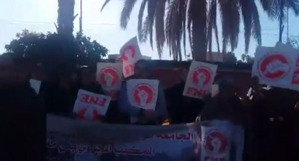 بالفيديو: أكاديمية تطرد 17 عاملة نظافة وطبخ لمجرد مطالبتهن برواتبهن ووقفة احتجاجية أمام العمالة