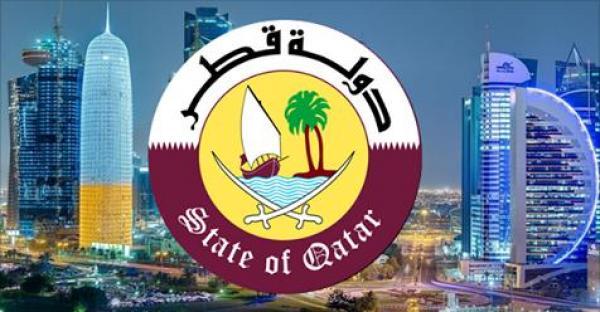 قطر تعلن عن حملة توظيف لفائدة مدرسين مغاربة حاصلين على الاجازة