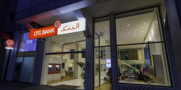 """بنك """"Cfg bank"""" يطلق عروضا مغرية للراغبين في امتلاك سكن"""