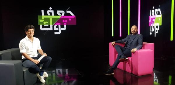 رامي عياش يدافع عن الملك والمغرب في برنامج شهير على قناة ألمانية