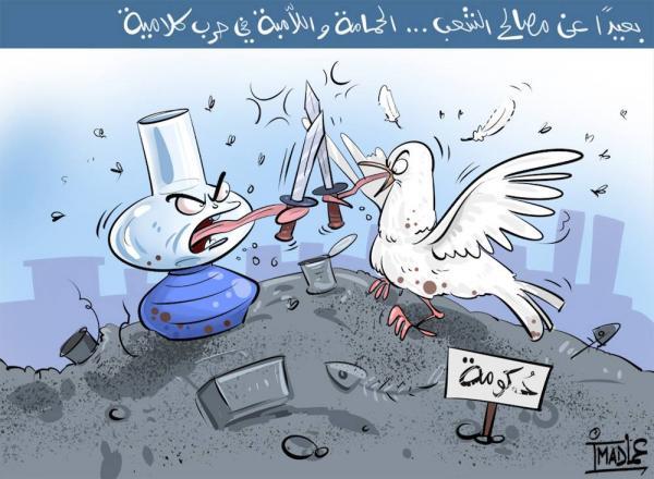 بعيدا عن مصالح الشعب..حزب اللامبة والحمامة في حرب كلامية