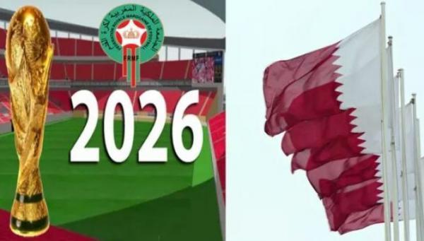 أميرة قطرية: قطر لن تكتفي بالتصويت للمغرب بل ستضغط من أجل منحه مونديال 2026