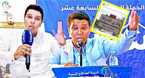 """""""ميني بنكيران"""" يتبرأ من حساب """"سعيد بولخير"""" ويؤكد لـ""""أخبارنا"""" أنه سيتوجه إلى القضاء"""