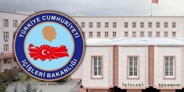 """تركيا: توقيف ثلاث رؤساء بلديات عن العمل بسبب """"دعم الإرهاب"""""""