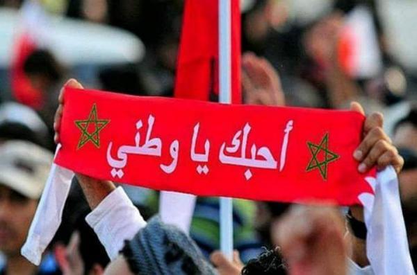 الاتحاد الدستوري يؤكد على ضرورة إعطاء رسائل مطمئنة للجالية المغربية بالخارج