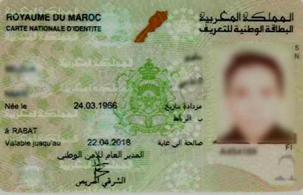 وكيل الملك يطالب بإنزال عقوبات مشددة في حق متهمين بتزوير وثائق هوية مغربية