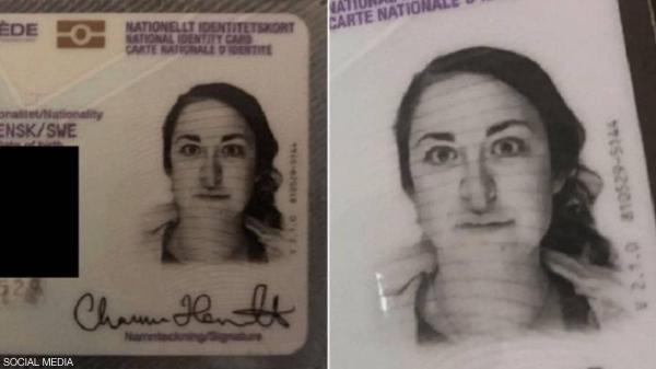 """امرأة تتهم الشرطة السويدية بـ""""تشويه"""" صورتها على بطاقة الهوية"""