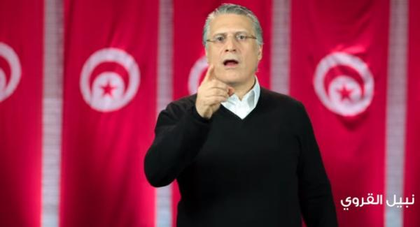 تونس.. التحقيق في إيداع المرشح الرئاسي نبيل القروي السجن