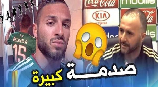 """""""مؤخرة"""" لاعب بالمنتخب الجزائري تتسبب في استبعاده من أمم أفريقيا"""