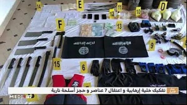 تفاصيل الخلية الإرهابية المفككة بالبيضاء ووزان وشفشاون