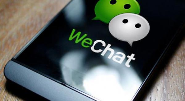 """""""وي تشات"""" الصينية تطلق نظام المحادثة بتكنولوجيا الذكاء الاصطناعي"""