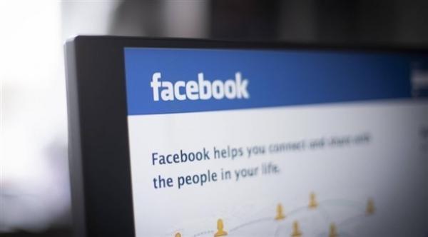تطبيقات فيس بوك تفرض التحقق من بنود الخصوصية