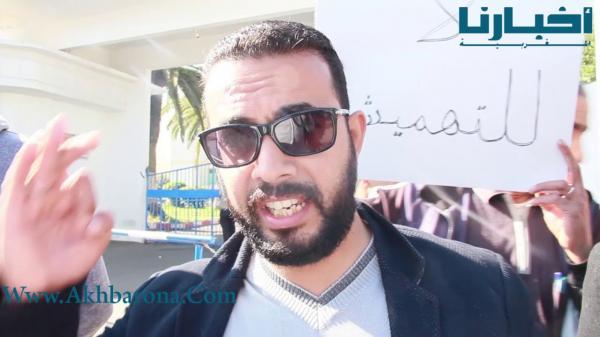 بالفيديو:احتجاجات عارمة أمام مستشفى آسفي وهذه الأسباب