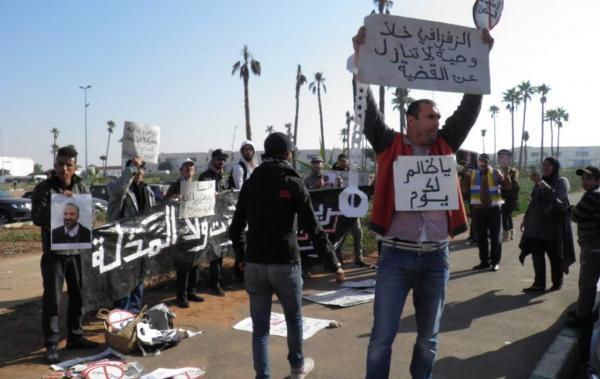 سياسيون وحقوقيون يدقون ناقوس الخطر بخصوص مصير معتقلي حراك الريف