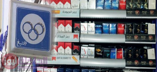 خبر سيء للمدخنين...ارتفاع جديد في أسعار السجائر الأكثر استهلاكا بالمغرب