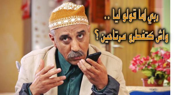 """""""حسن الفد"""" يواصل تربعه على عرش """"الكوميديا"""" بالمغرب رغم غيابه خلال رمضان الحالي!"""